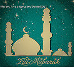 Eid Mubarak with building silohuettes